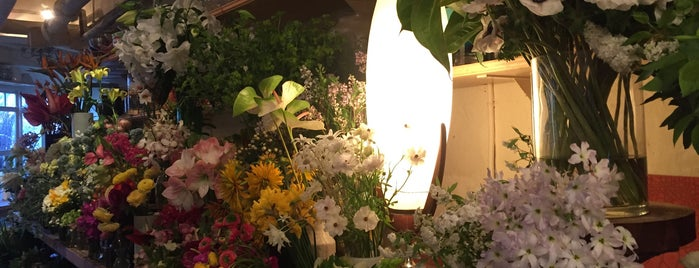FLOWERS NEST is one of Tokyo.