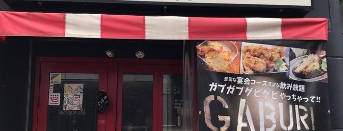 がブリチキン。 明大前店 is one of 行きたいとこ.