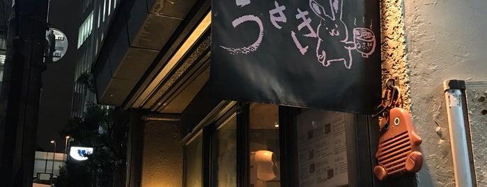 Usagi is one of 行きたいとこ.