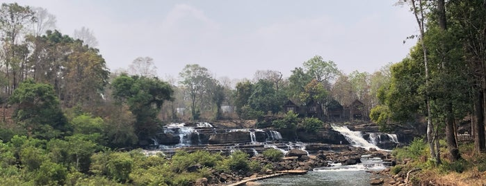 Tad Lo Waterfall is one of Laos.