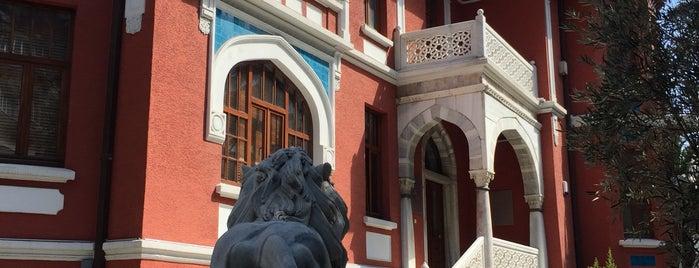 Bozlu Art Project Mongeri Binası is one of Museums, Istanbul.