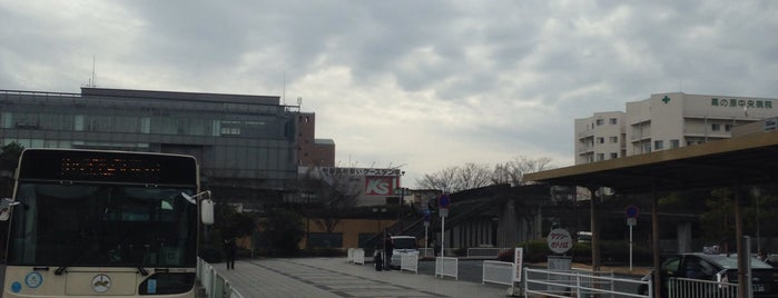 ケーズデンキ 高の原店 is one of Lugares favoritos de Shigeo.