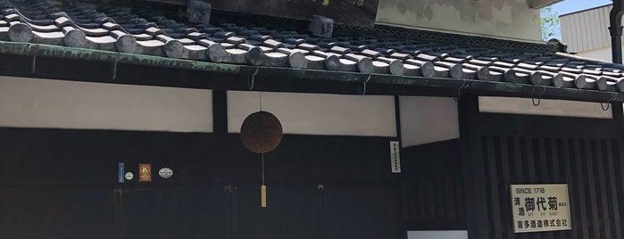 喜多酒造株式会社 is one of 酒 To-Do.