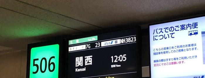 搭乗口506 is one of 羽田空港 第2ターミナル 搭乗口 HND terminal2 gate.