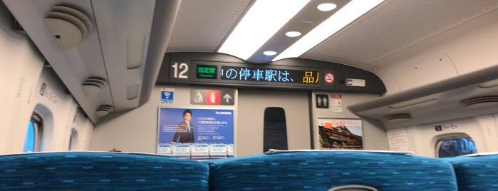 東海道新幹線 0kmポスト is one of lieu a Tokyo 2.