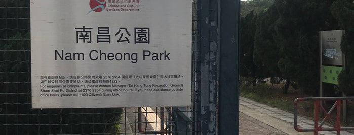 Nam Cheong Park is one of HK.