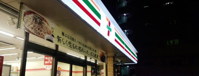 7-Eleven is one of Locais curtidos por Hideo.