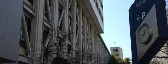 Kita City Office is one of Tempat yang Disukai Masahiro.