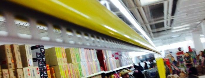 Vinh-Loi Asien-Supermarkt is one of Posti che sono piaciuti a Lauma.