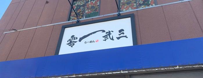 零一弐三 is one of Funabashi・Ichikawa・Urayasu.