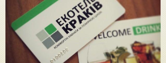 Экотель Краков / Ecotel Krakow is one of 4sqDay 2014.