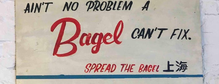 Spread the Bagel is one of Shanghai.