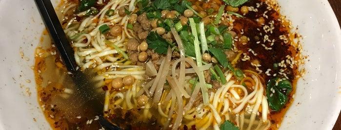 Liang's Chongqing Noodle is one of Locais salvos de Leon.