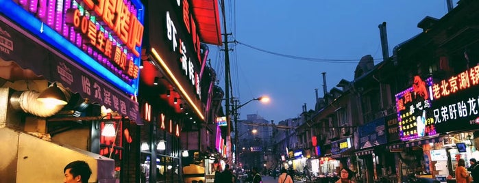 Shouning Road Food Street is one of Shanghai.