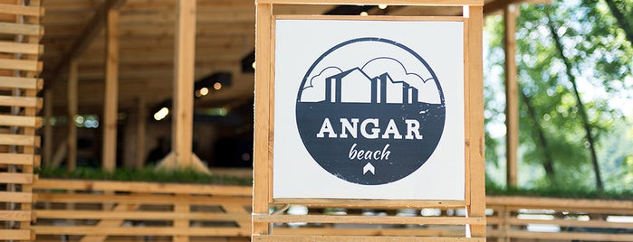 АНГАР Пляж / ANGAR Beach is one of wanted.