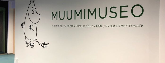 Muumimuseo is one of Kids.
