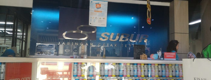Subur is one of Business Center.