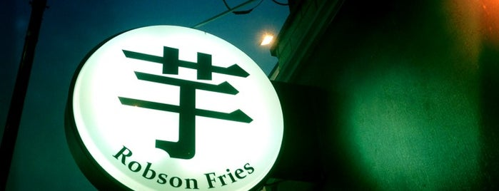 Robson Fries is one of 気になる.