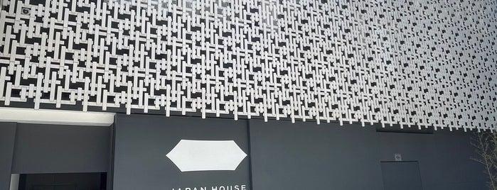 Japan House São Paulo is one of 🎭 Cultura by Jana.