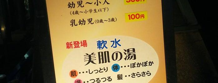 湯あそびひろば 三島乃湯 is one of プチ旅行に使える!四国の温泉・銭湯 ~車中泊・ライダー~.