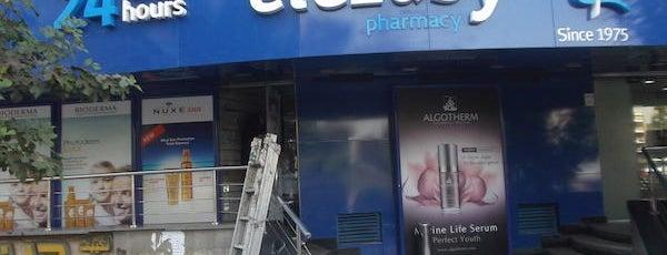 El Ezaby Pharmacy is one of Lugares guardados de Marina.