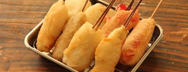 Kushikatsu Dengana is one of Lugares favoritos de No.