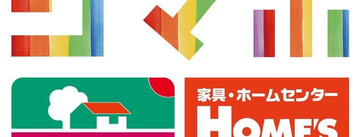 島忠ホームズ 北赤羽店 is one of Masahiro'nun Beğendiği Mekanlar.