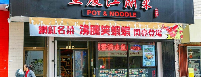 Pot & Noodle is one of SF to Try.