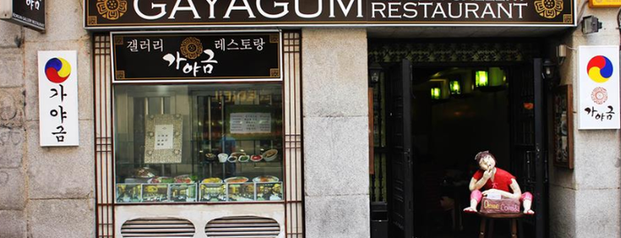 Gayagum is one of To Try.