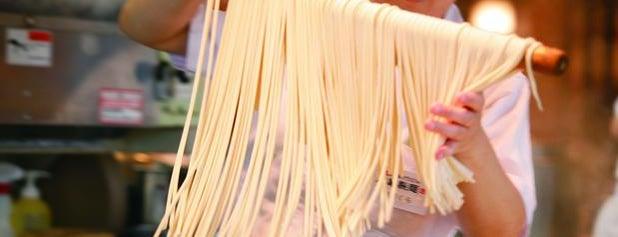 丸亀製麺 大和郡山店 is one of Tenri / Nara.