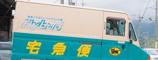 ヤマト運輸 麻生栗木センター is one of 黒川駅 | おきゃくやマップ.