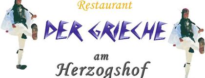 Der Grieche im Herzogshof is one of regensburg.