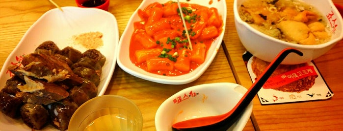 죠스떡볶이 Jaws Food is one of Korea.