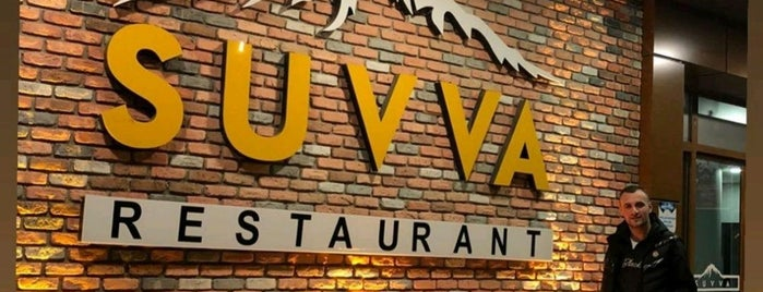 Suvva Restaurant is one of Dilek'in Kaydettiği Mekanlar.