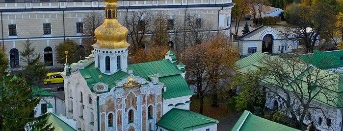 Смотровая площадка Киево-Печерская лавра is one of สถานที่ที่ Boris ถูกใจ.