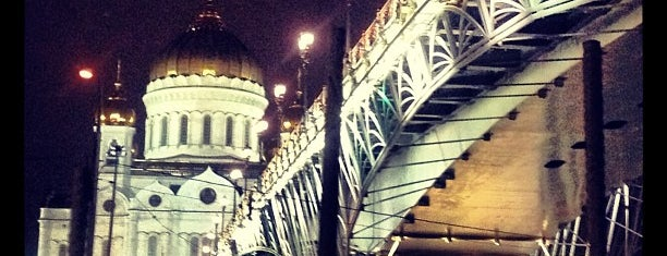 Patriarshiy Bridge is one of Posti che sono piaciuti a Marina.