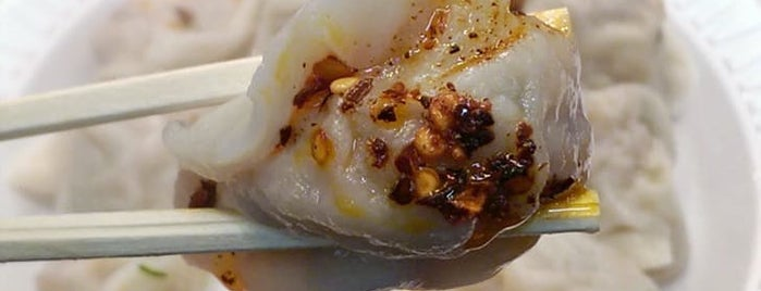 Tianjin Dumpling House is one of Noodles & Dumplings.