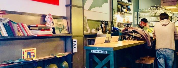 com.bar is one of Tempat yang Disimpan Seniora.