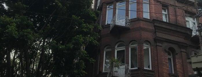 Edificio Río de Janeiro (La Casa de las Brujas) is one of MEX.