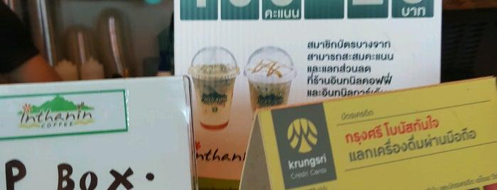 อินทนิล| Inthanin Coffee is one of Kanokporn'un Beğendiği Mekanlar.