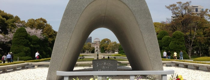 Memorial Cenotaph is one of Japao.