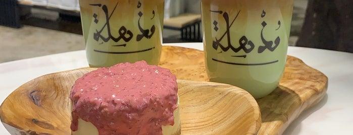 مذهلة | قهوة مختصة is one of Mohammed_90 : понравившиеся места.