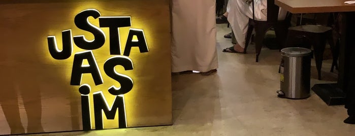 Usta Asim is one of Mohammed_90 : понравившиеся места.