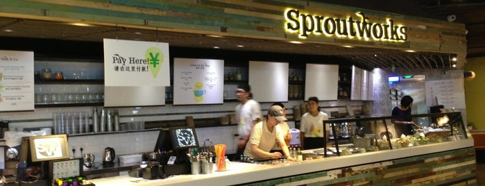Sproutworks (豆苗工坊) is one of Shanghai Favorite Vegitarian Restaurant.