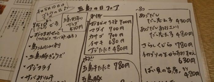 赤ちょうちん ぶらり is one of 居酒屋.