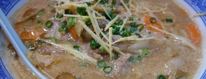 まことや 経堂店 is one of 経堂の麺.