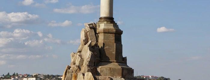Памятник затопленным кораблям is one of Крым.