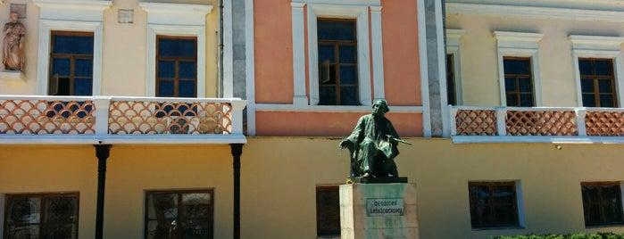 Картинная галерея Айвазовского is one of Крым.