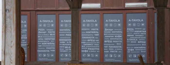 A Tavola is one of Крым.