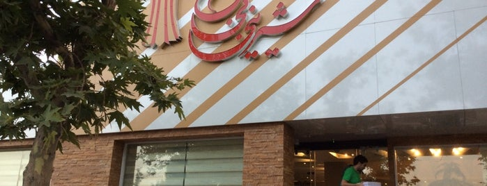 Bibi Pastry Shop | شيرينى بىبى is one of Sim : понравившиеся места.